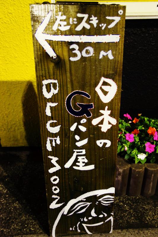 _MG_4058.jpg